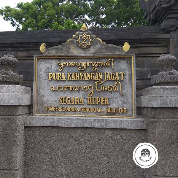 Pura-Segara-Rupek-1